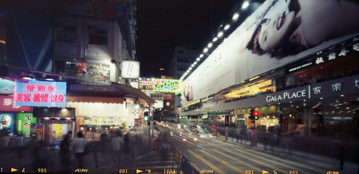 Wide Angle Pinhole Photography on 6×12 Medium Format Roll Film
